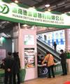 迎奥运北京健康教育宣传年
