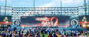 """2020西普盛会丨宏济堂制药荣获""""心怀大爱 战疫担当""""大奖"""