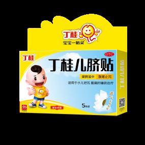 丁桂兒臍貼和蒙脫石散一起用可以嗎?能治好小兒腹瀉嗎?