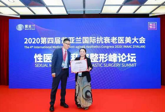廣州華美私密院長陳平參加私密整形高峰論壇分享5A技術