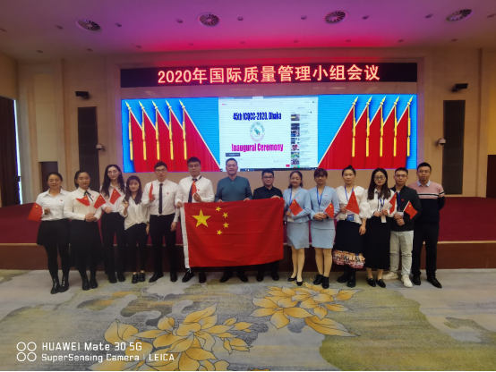 第45屆國際質量管理小組會議圓滿落幕 揚子江藥業斬獲4項國際QC大賽鉑金獎