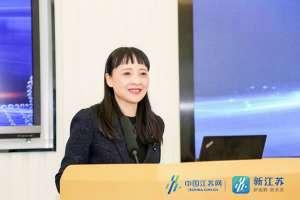 又一重磅項目簽約!遠大醫藥腫瘤疫苗研發基地落戶南京江北新區