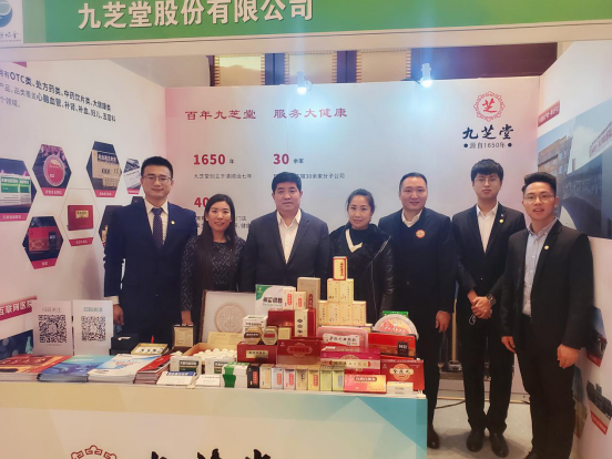 九芝堂榮登中國中藥品牌建設大會兩大榜單