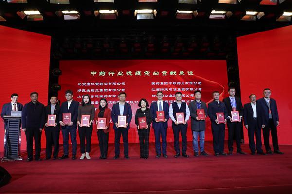 葫蘆娃藥業閃耀中國中藥品牌建設大會
