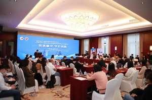 聚焦:悦康药业集团协办2020福建中西医结合研究院学术年会