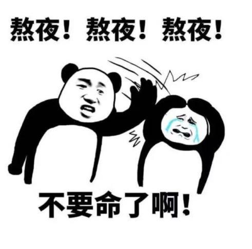 陽虛都有哪些癥狀?中醫告訴你可用北京同仁堂鎖陽固精丸調養