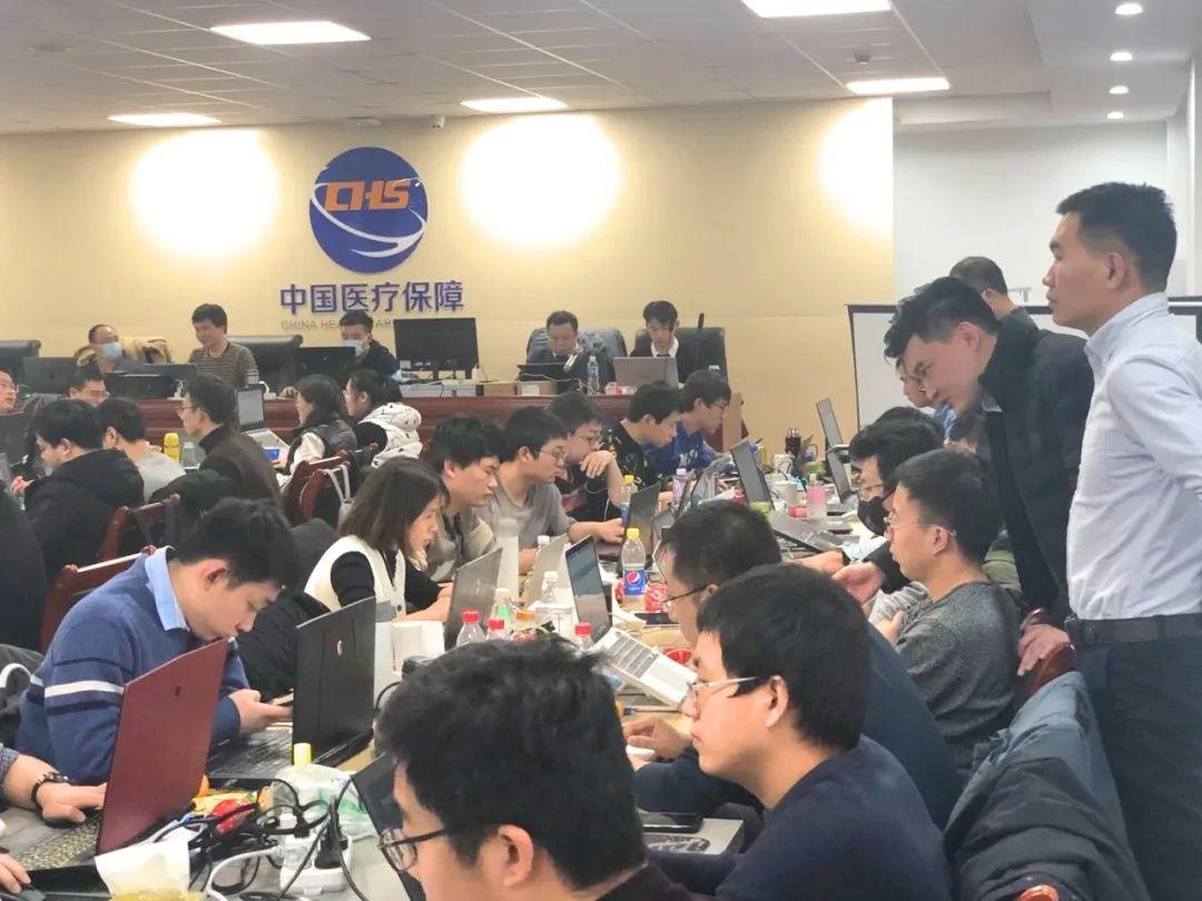 14天!易聯眾助力河北省醫療保障信息平臺順利上線