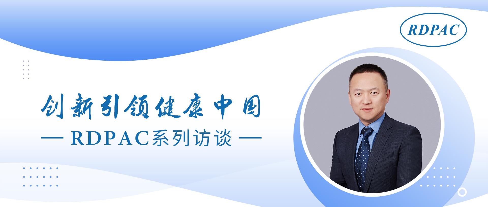武國總裁-單國洪.jpg
