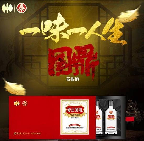 茅台镇又火了 600亿医药巨头修正药业进军酱酒行业