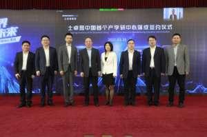士卓曼加碼中國業務 擬建首個產學研中心