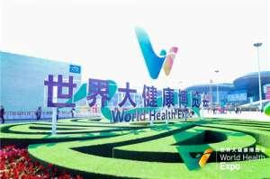 """""""乳腺健康守護者 熱層析成像系統"""" 亮相2021第三屆世界大健康博覽會"""