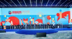 聚势 领变革|宏济堂制药董事长高元坤荣获大健康产业影响力人物奖
