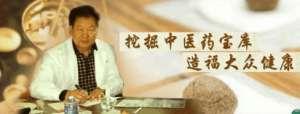 中医国粹人物专题报道——桦林黄静湖中医馆馆长黄静湖