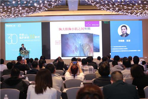 广州万和[仿生理]创新技术高峰论坛圆满落幕 全新整形材料让您无忧塑美