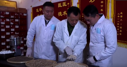 中医国粹人物专题报道--国医杨仟 疑难杂症专家