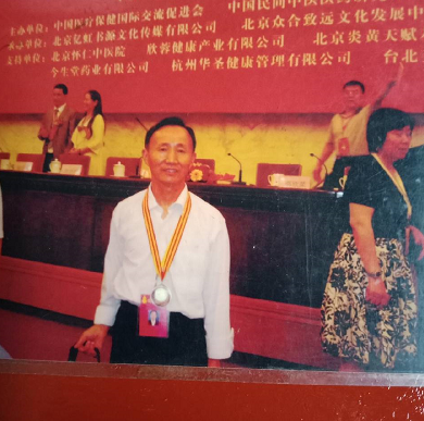 中医国粹人物专题报道——陈湘才医师