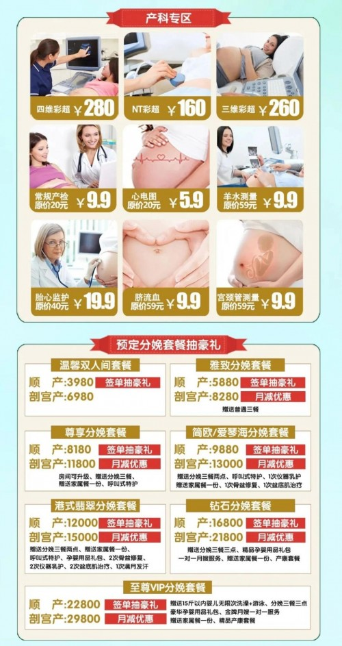 倒计时6天|石家庄港大妇产医院母婴嗨购,即将盛大启幕!