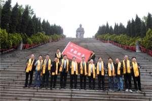 """中国性学会""""幸福快车""""发车,仲景宛西制药名家进基层走进河南西峡"""