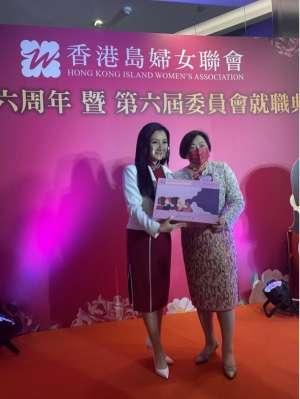 复宝健康CareBox计划?献礼香港妇联十六周年庆典
