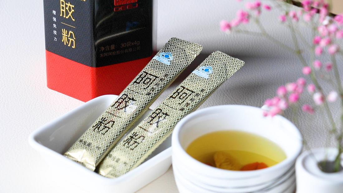 东阿阿胶粉,有助于提高免疫力!