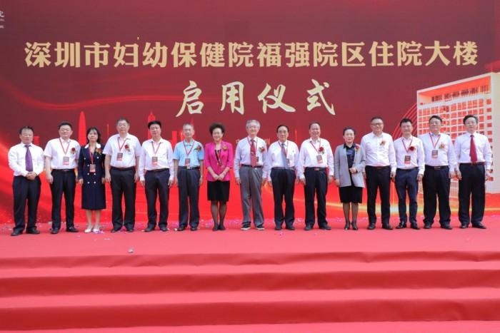 深圳市妇幼保健院福强院区住院大楼启用