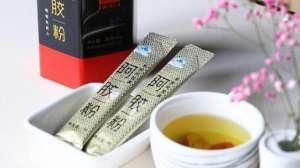 东阿阿胶粉——增强免疫力好伴侣
