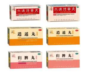 仲景宛西制藥產品更換新包裝答消費者提問