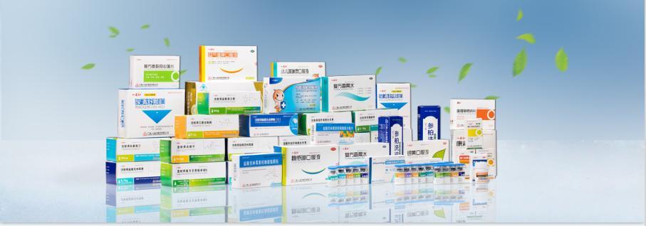 """""""十三五""""期间,一品红积极推进中国儿童用药行业健康发展"""