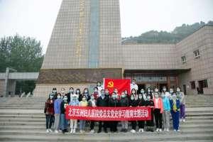 勇担社会责任,为共筑健康中国贡献力量北京五洲妇儿医院