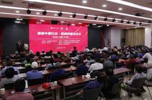 合理膳食,守护健康 拜耳支撑健康科普讲座走进北京三里屯社区