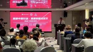 预防癌症,关爱健康 拜耳支撑健康科普讲座走进北京太仆寺街社区
