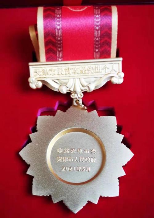 喜訊!薊州區人民醫院榮獲市級表彰