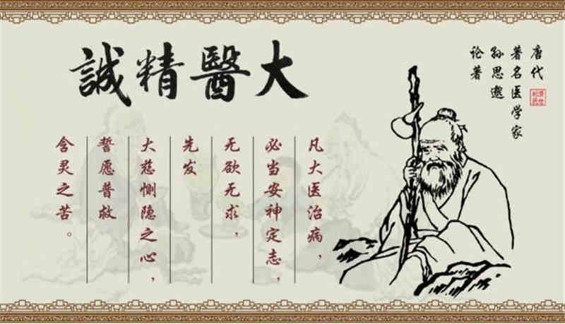 頤堂中醫館李斯鴻主任:以嚴謹精神傳承中醫精粹
