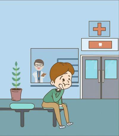 牙疼吃什么藥管用?記住它,少受罪