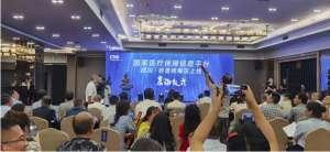 激活數字創新動力,易聯眾助力國家醫療保障信息平臺在四川省自貢市順利上線