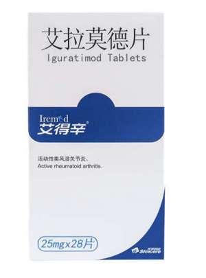 艾拉莫德片治類風濕效果好嗎?堅持治療延緩病情