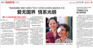 疫情擋不住來自中國的期盼,?,斞劭凄嵖漆t生心系柬埔寨