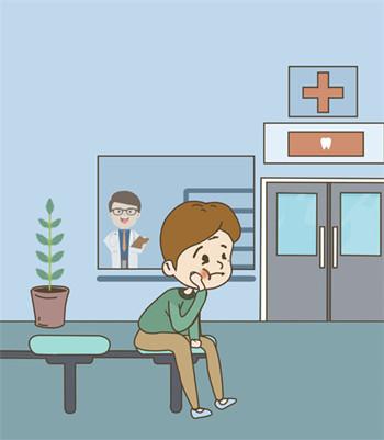 牙疼太磨人!到底该怎么缓解牙疼?