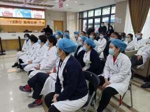 上海医博肛泰医院学习行政处罚法 规范医疗水平