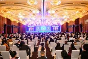 院士专家云集 2021中国生物技术创新大会在成都高新区开幕