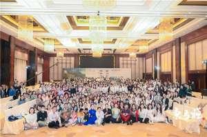 《健康与疗愈》公益行·点亮心灯助力建设健康中国